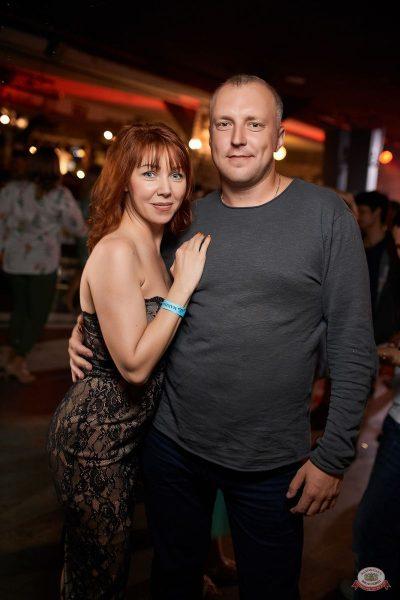 MARUV, 21 июля 2019 - Ресторан «Максимилианс» Новосибирск - 41
