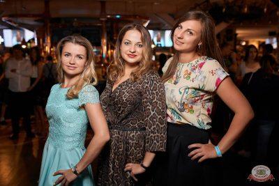 MARUV, 21 июля 2019 - Ресторан «Максимилианс» Новосибирск - 42