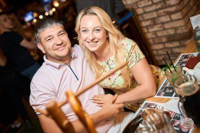 MARUV, 21 июля 2019 - Ресторан «Максимилианс» Новосибирск - 43