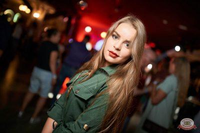 MARUV, 21 июля 2019 - Ресторан «Максимилианс» Новосибирск - 44