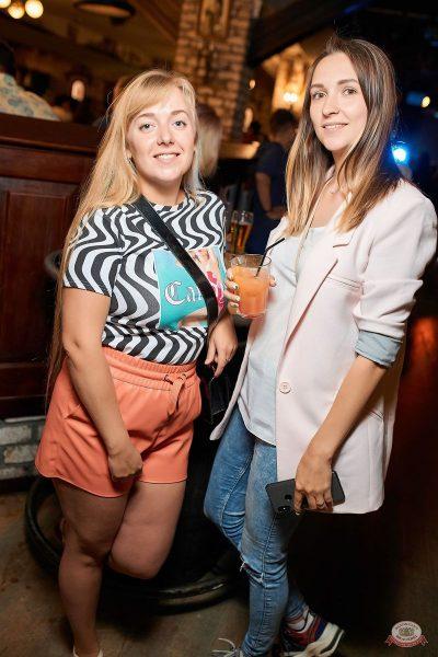 MARUV, 21 июля 2019 - Ресторан «Максимилианс» Новосибирск - 45