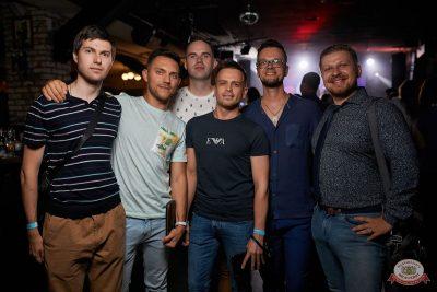 MARUV, 21 июля 2019 - Ресторан «Максимилианс» Новосибирск - 46