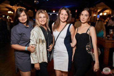 MARUV, 21 июля 2019 - Ресторан «Максимилианс» Новосибирск - 49