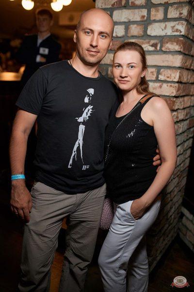 MARUV, 21 июля 2019 - Ресторан «Максимилианс» Новосибирск - 50