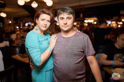 MARUV, 21 июля 2019 - Ресторан «Максимилианс» Новосибирск - 52