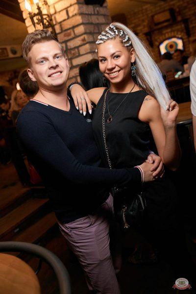 MARUV, 21 июля 2019 - Ресторан «Максимилианс» Новосибирск - 57