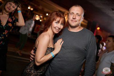 MARUV, 21 июля 2019 - Ресторан «Максимилианс» Новосибирск - 58