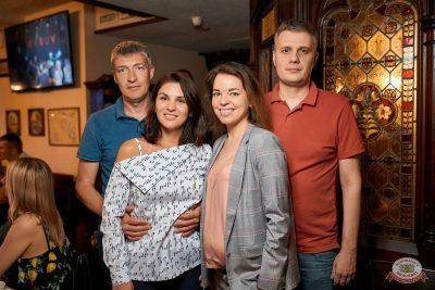 MARUV, 21 июля 2019 - Ресторан «Максимилианс» Новосибирск - 59