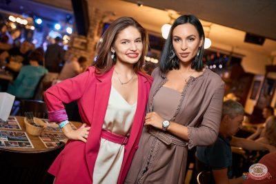 MARUV, 21 июля 2019 - Ресторан «Максимилианс» Новосибирск - 60