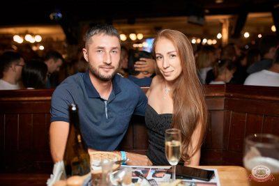 MARUV, 21 июля 2019 - Ресторан «Максимилианс» Новосибирск - 62
