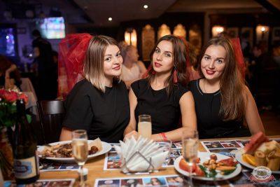 День работника торговли, 26 июля 2019 - Ресторан «Максимилианс» Новосибирск - 41