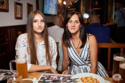 День работника торговли, 26 июля 2019 - Ресторан «Максимилианс» Новосибирск - 43