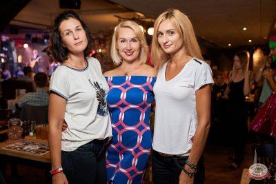 День работника торговли, 26 июля 2019 - Ресторан «Максимилианс» Новосибирск - 47