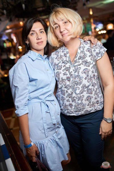 День работника торговли, 26 июля 2019 - Ресторан «Максимилианс» Новосибирск - 54