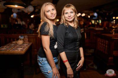 День работника торговли, 26 июля 2019 - Ресторан «Максимилианс» Новосибирск - 56
