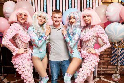 «Дыхание ночи»: Bubble Gum, 3 августа 2019 - Ресторан «Максимилианс» Новосибирск - 1