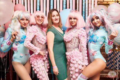 «Дыхание ночи»: Bubble Gum, 3 августа 2019 - Ресторан «Максимилианс» Новосибирск - 2