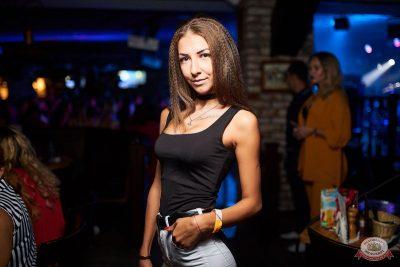 «Дыхание ночи»: Bubble Gum, 3 августа 2019 - Ресторан «Максимилианс» Новосибирск - 26