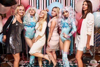 «Дыхание ночи»: Bubble Gum, 3 августа 2019 - Ресторан «Максимилианс» Новосибирск - 3