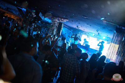 «Дыхание ночи»: Bubble Gum, 3 августа 2019 - Ресторан «Максимилианс» Новосибирск - 34