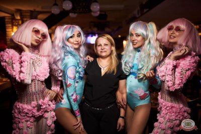«Дыхание ночи»: Bubble Gum, 3 августа 2019 - Ресторан «Максимилианс» Новосибирск - 36