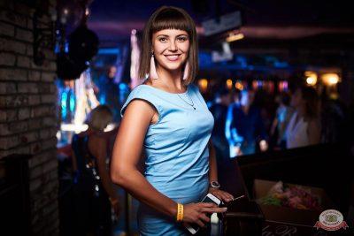 «Дыхание ночи»: Bubble Gum, 3 августа 2019 - Ресторан «Максимилианс» Новосибирск - 38