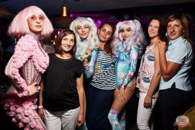 «Дыхание ночи»: Bubble Gum, 3 августа 2019 - Ресторан «Максимилианс» Новосибирск - 40