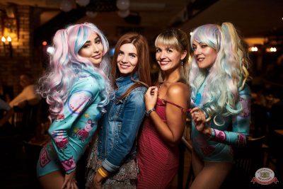 «Дыхание ночи»: Bubble Gum, 3 августа 2019 - Ресторан «Максимилианс» Новосибирск - 41