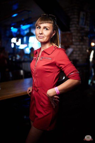 «Дыхание ночи»: Bubble Gum, 3 августа 2019 - Ресторан «Максимилианс» Новосибирск - 43