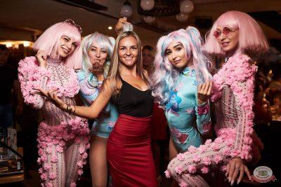 «Дыхание ночи»: Bubble Gum, 3 августа 2019 - Ресторан «Максимилианс» Новосибирск - 47