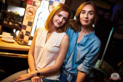 «Дыхание ночи»: Bubble Gum, 3 августа 2019 - Ресторан «Максимилианс» Новосибирск - 48
