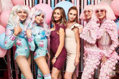 «Дыхание ночи»: Bubble Gum, 3 августа 2019 - Ресторан «Максимилианс» Новосибирск - 6