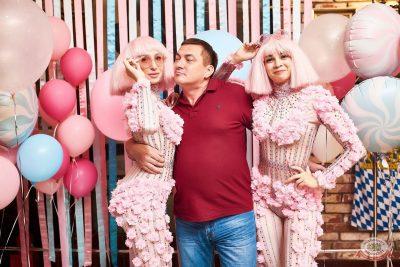 «Дыхание ночи»: Bubble Gum, 3 августа 2019 - Ресторан «Максимилианс» Новосибирск - 8