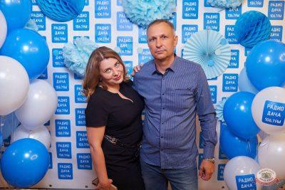 Вечеринка «Disco Дача», 16 августа 2019 - Ресторан «Максимилианс» Новосибирск - 10