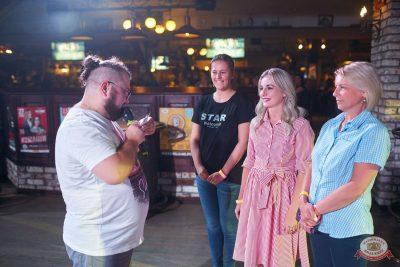 Вечеринка «Disco Дача», 16 августа 2019 - Ресторан «Максимилианс» Новосибирск - 11