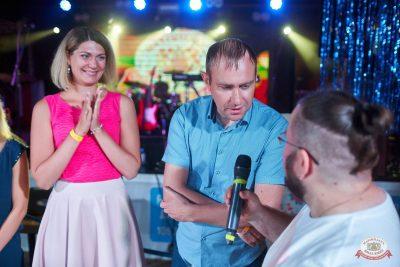 Вечеринка «Disco Дача», 16 августа 2019 - Ресторан «Максимилианс» Новосибирск - 12