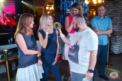 Вечеринка «Disco Дача», 16 августа 2019 - Ресторан «Максимилианс» Новосибирск - 13