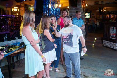 Вечеринка «Disco Дача», 16 августа 2019 - Ресторан «Максимилианс» Новосибирск - 14