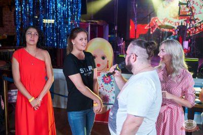 Вечеринка «Disco Дача», 16 августа 2019 - Ресторан «Максимилианс» Новосибирск - 16