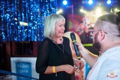 Вечеринка «Disco Дача», 16 августа 2019 - Ресторан «Максимилианс» Новосибирск - 17