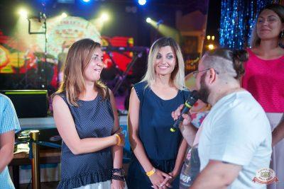 Вечеринка «Disco Дача», 16 августа 2019 - Ресторан «Максимилианс» Новосибирск - 18