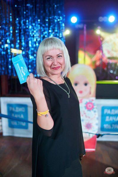 Вечеринка «Disco Дача», 16 августа 2019 - Ресторан «Максимилианс» Новосибирск - 24