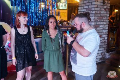 Вечеринка «Disco Дача», 16 августа 2019 - Ресторан «Максимилианс» Новосибирск - 25