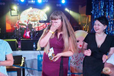 Вечеринка «Disco Дача», 16 августа 2019 - Ресторан «Максимилианс» Новосибирск - 26