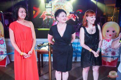 Вечеринка «Disco Дача», 16 августа 2019 - Ресторан «Максимилианс» Новосибирск - 30