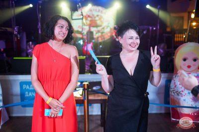 Вечеринка «Disco Дача», 16 августа 2019 - Ресторан «Максимилианс» Новосибирск - 31