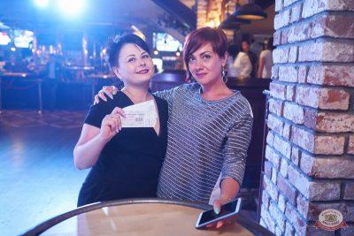 Вечеринка «Disco Дача», 16 августа 2019 - Ресторан «Максимилианс» Новосибирск - 32