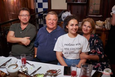 Вечеринка «Disco Дача», 16 августа 2019 - Ресторан «Максимилианс» Новосибирск - 36