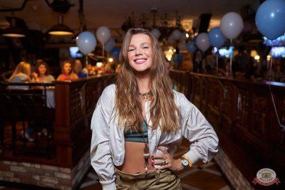 Вечеринка «Disco Дача», 16 августа 2019 - Ресторан «Максимилианс» Новосибирск - 37
