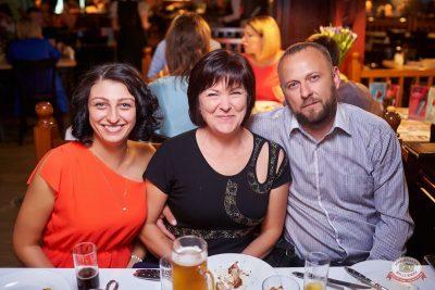 Вечеринка «Disco Дача», 16 августа 2019 - Ресторан «Максимилианс» Новосибирск - 38